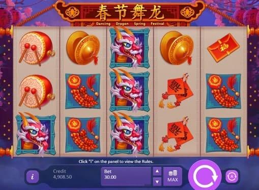Выигрышная комбинация в слоте Dancing Dragon Spring Festival