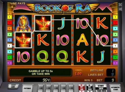 Выигрышная комбинация в онлайн автомате Book of Ra