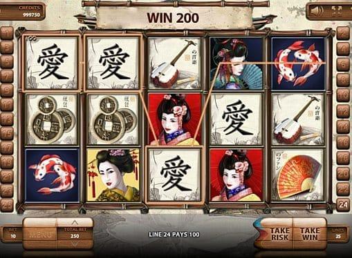 Призовая комбинация на линии в игровом автомате Geisha
