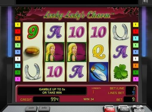 Символы в игровом автомате Lucky Lady`s Charm