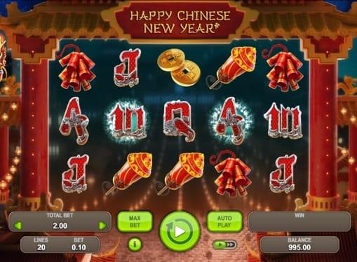 Выигрышная комбинация в аппарате Happy Chinese New Year