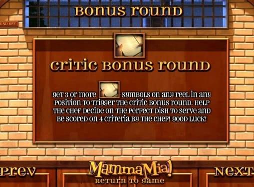 Правила бонусной игры в онлайн слоте Mamma Mia