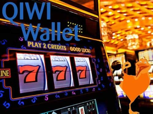 Игровые автоматы 777 с Qiwi кошелька