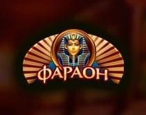 Играть в клубе Фараон